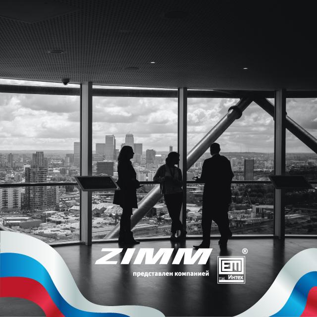 Partnerstwo EM Service Europa & E.M. Intech_1